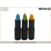 Buy cheap Plastic Container Body Make Up Lipstick Lip Color Lipstick 19.5 X 19.5 X 72mm from wholesalers