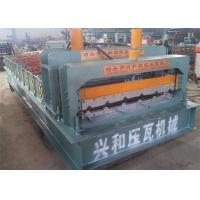 Buy cheap PPGI Roof Panel Roll Forming Machine , Corrugated Sheet Roll Forming Machine from wholesalers