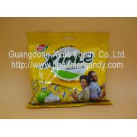 Buy cheap 2.75 g Individual Coconut Cube Shaped Candy With Coco Powder Bags Packing from Wholesalers