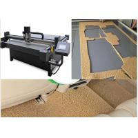 Buy cheap PVC Coil Vinyl Loop Mat Cutting Machine Cut To Small Pieces Make Auto Floor Mat from wholesalers