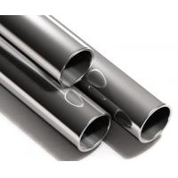 Buy cheap DIN:2391, MAT NO:1.7218, DIN:1.7200, Seamless Tubes from wholesalers