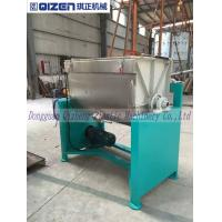 Buy cheap 100KG Capacity Ribbon Type Mixer Automatic Mixing Machine For Powder And Pellets from wholesalers