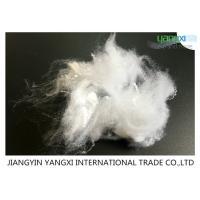 High Tenacity Non Woven Polyester Fiber / 3 Denier Recycled Polyester Fiber