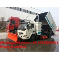 Buy cheap 2018s new  factory price dongfeng 130hp diesel road sweeping cleaning truck, street sweeper vacuum sweeping vehicle from wholesalers