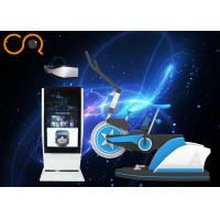 Buy cheap Augmented Virtual Reality Bicycle / Bike Sports Training 450w Color Customized from wholesalers