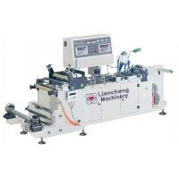 Buy cheap LC-250G high speed guling center-seal machine gluing or seaming single layer PVC/PET from wholesalers