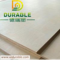Buy cheap High Quality Birch Plywood BB/CC grade for furniture from XuZhou Durable from wholesalers