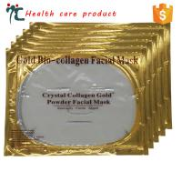 Buy cheap wholesale beauty products 24k hyaluronic acid gold golden facial face mask from wholesalers