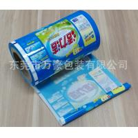 Buy cheap Washing Powder Small Sachets Plastic Roll Film With Washing Powder Packaging Material from Wholesalers