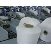 Buy cheap cotton yarn exporter. yarn manufacturer.combed yarn from wholesalers