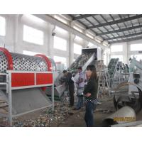 Buy cheap CE ISO PET Bottle Recycling Machine Crushing Cleaning And Production Line from wholesalers