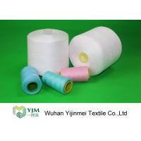 Buy cheap Plastic Cone Polyester Multi Colored Sewing Thread , Strongest Thread For Sewing  product
