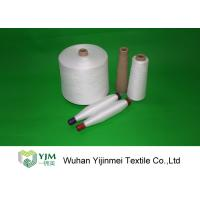 Buy cheap 50S /2 60s/2 Double Twist Poly Core Spun Raw White Yarn In 100% Polyester Staple Fiber product