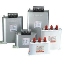 Buy cheap Bsmj Series Low Voltage Shunt Capacitor from wholesalers
