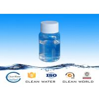 Buy cheap ISO / BV / SGS Water Treatment Chemicals Flocculant Special For Mining from wholesalers