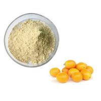 Buy cheap Citrus Aurantium L Extract Powder Citus Bioflavonoids Hesperidin Food Additives from wholesalers