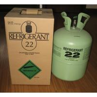 Buy cheap Freon gas R22 from wholesalers