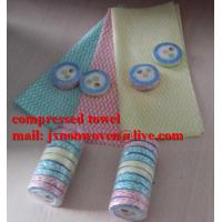 Buy cheap 2013 hot sale cotton compressed printed towel/magic towel/compact towel from wholesalers