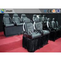 Buy cheap 2 Seats Per Set 6D Movie Theater Simulator Cinema With 14 Special Effects product