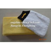 Buy cheap super soft microfiber plush car cleaning gloves mitts from wholesalers
