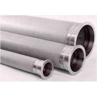 Buy cheap Sintered Tube Filter from wholesalers