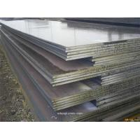 Buy cheap Grade: SS400 / SM490 Prime Hot Rolled Steel Plate Width: 1500-3500mm Flat Steel Plate from wholesalers