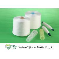 Buy cheap Raw White Virgin Polyester Knitting Yarn With Paper Cone Ne 402 Good Evenness product