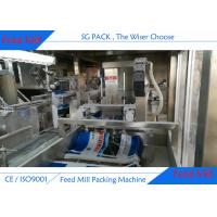 Buy cheap Stainless Steel Automatic Granule Packing Machine SGJ-ZD Series For Straw Feed from wholesalers