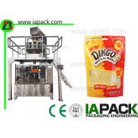 Buy cheap Puppy Food Bag Rotary Premade Pouch Machine Granules Packing Large Capacity from wholesalers