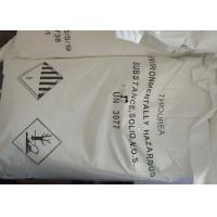 Buy cheap Thiourea Organic Intermediates CAS No.62-56-6 Thiocarbamide For Pharmaceutical Electroplating from wholesalers