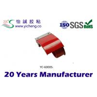 Buy cheap industrial 3 core packing tape dispenser / YC-6000S , 150x80x58mm, YC-6000S from wholesalers