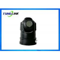 Buy cheap Security Dome Wireless 4G PTZ Camera With PTZ Control Waterproof 4G WiFi GPS product