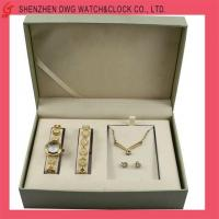 Buy cheap gift box set watches from wholesalers