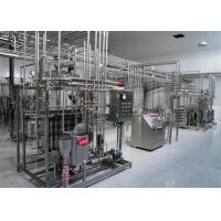 Buy cheap 300KGPH Milk Powder Production Plant Used To Pack Spice Chili Powder from wholesalers