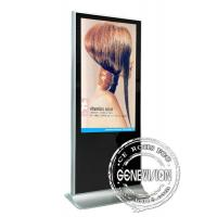 Buy cheap USB Scrolling Marquee Kiosk Digital Signage with Italian / Spanish / Arabic from wholesalers