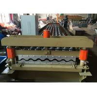 Buy cheap PLC Control Perforated Roofing Sheet Roll Forming Machine Zinc Metal Sheet from wholesalers