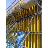 Buy cheap Wall shuttering, Concrete Wall Formwork, construction wall formwork from wholesalers