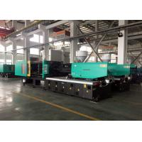 Buy cheap 400T PET Preform Injection Molding Machine Variable Standard Configuration from wholesalers