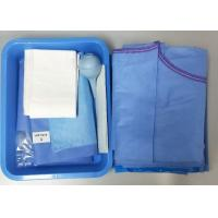 Buy cheap Caesarean Section Surgical Procedure Packs One time  PE Film Hospital Medical Supply from wholesalers