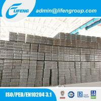 Buy cheap HH fin tube with bends, HFW welding finned tube, crimped finned tubes from wholesalers