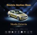 Buy cheap Skoda Octavia Slam Stop Soft Close Car Doors Automatic Car Suction Door from wholesalers