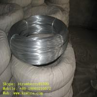 Buy cheap Big Coil Galvanized Wire With Plastic File Package from wholesalers