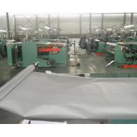 Buy cheap 304 Stainless Steel Wire Mesh/Screen from wholesalers