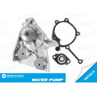 Buy cheap Mazda Car Engine Water Pump 87-95 MX6 B2200 626 Kia Sportage Ford Probe 2.2L 2.0L SOHC  #AW4053 GWF-64A from wholesalers