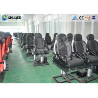 Buy cheap Electronic Motion Chair Equip 5D Movie Theater Leg Sweep Spray Air /  Water product
