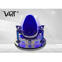 Buy cheap Multiplayer Seater 7D 9D Cinema With Virtual Reality Movies ,  Vr Cinema Egg Chair For Theater from wholesalers