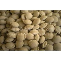Buy cheap CaF2 75% Mineral Fluorspar Briquette For Iron Industry 40MM - 70MM from wholesalers
