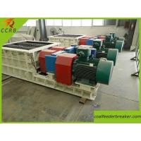 Buy cheap 700TPH Double Toothed Roller Crusher from wholesalers