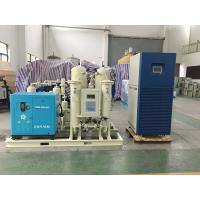 Buy cheap ISO Automated Mini Liquid Nitrogen Generator High Performance Freezing from wholesalers