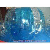 Kids / Adults Inflatable Bubble Ball Great Workmanship For Soccer Ball
